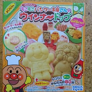 アンパンマン - アンパンマン もこもこパンーキ屋さんのウインナードッグ  手作り