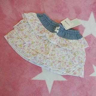 ビケット(Biquette)の新品  スカート キュロット  100(スカート)