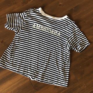 AMERICANA - AMERICANA アメリカーナ  ボーダーTシャツ