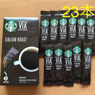 Starbucks Coffee - スターバックス  via 23本