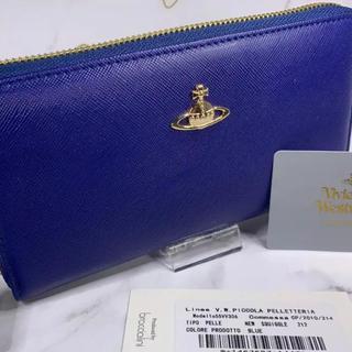 ヴィヴィアンウエストウッド(Vivienne Westwood)の【大人気】ヴィヴィアンウエストウッド 【箱・袋付き】339 ブルー(財布)