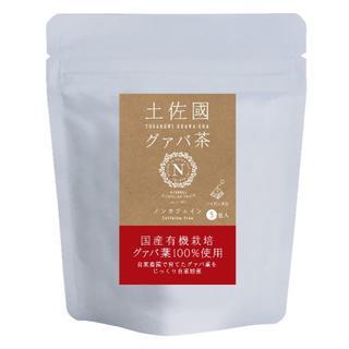 有機土佐國グァバ茶(5包入り)(健康茶)