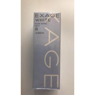 ALBION - アルビオン エクサージュホワイト ミルクⅡ 薬用美白乳液 新品未使用