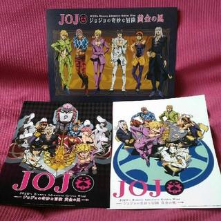 【✨新品✨】ジョジョの奇妙な冒険 ビュアルカード 3枚セット(カード)