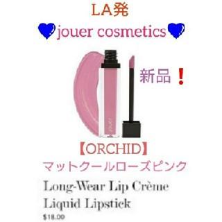 セフォラ(Sephora)の新品未使用❗日本未発売●Jouer★リップ(6ml)★ジュエ【ORCHID】(口紅)