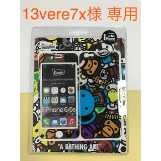 アベイシングエイプ(A BATHING APE)の✴︎新品✴︎APE スマホプロテクター2枚(iPhoneケース)