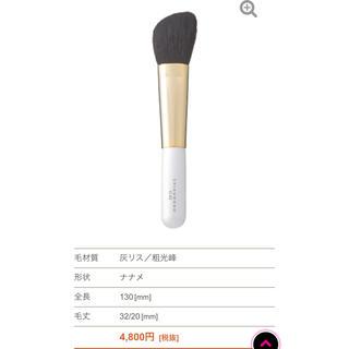 新品未使用竹宝堂の チーク/ハイライトブラシG-2