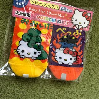 ハローキティ - キティーちゃん靴下