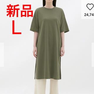 GU - 【新品】GU スリット Tワンピース オリーブ L