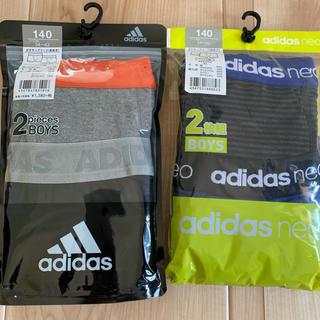 アディダス(adidas)のアディダス ボクサーブリーフ ボクサーパンツ 140 4枚(下着)