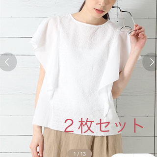 スタディオクリップ(STUDIO CLIP)のたあこ様専用 スタディオクリップ コットン刺繍ラッフル袖プルオーバー 2枚セット(シャツ/ブラウス(半袖/袖なし))