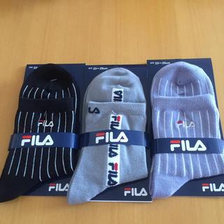 FILA - 新品 FILA フィラ 靴下 ソックス 3足 23-25cm