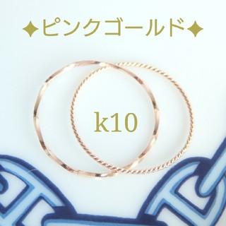 さくみみ様☆専用ページ(リング(指輪))