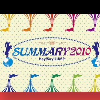 Hey! Say! JUMP - Hey! Say! JUMP DVD SUMMARY 2010