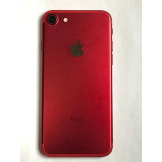 iPhone - iPhone7 128GB SIMフリー au docomo SoftBank