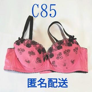 ニッセン(ニッセン)の新品☆ニッセン☆センガレースブラジャー  C85サイズ☆ピンク系  <082>(ブラ)