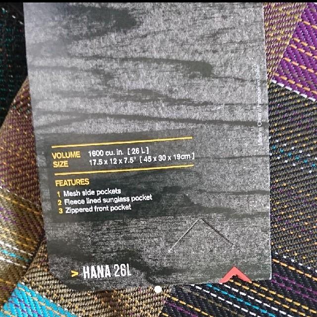 Dakine(ダカイン)のDAKINE リュック♪ レディースのバッグ(リュック/バックパック)の商品写真