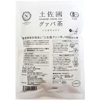 有機土佐國グァバ茶30包入り(お徳用)(健康茶)