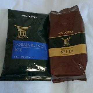 KEY COFFEE - キーコーヒー  トアルコトラジャ  アイス粉  セピア豆