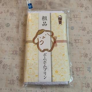 サンリオ - ポムポムプリン★パロディ粗品タオル