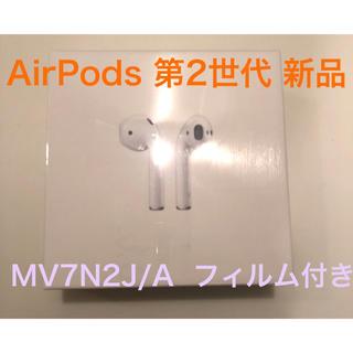 Apple - AirPods 新品 第2世代