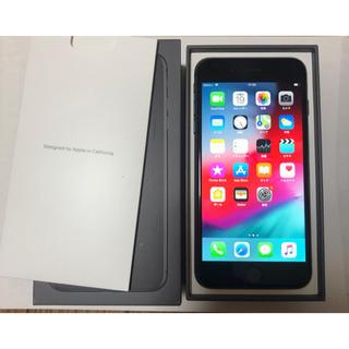iPhone - iPhone 8 Plus Space Gray 64 GB au