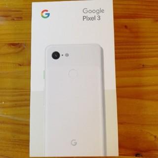アンドロイド(ANDROID)のsimフリー google pixel3 64GB ホワイト 新品未使用(スマートフォン本体)