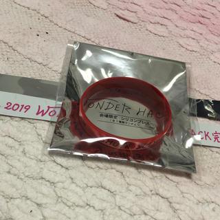 AAA - shuta sueyoshiシリコンブレス(赤)+銀テープ