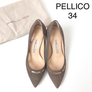 PELLICO - 美品 ★ ペリーコ トゥッティ アネッリ スエードパンプス ★