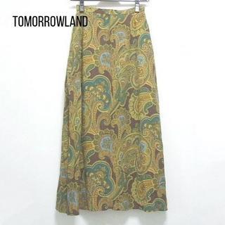 TOMORROWLAND - トゥモローランド ロングスカート サイズ36 S レディース