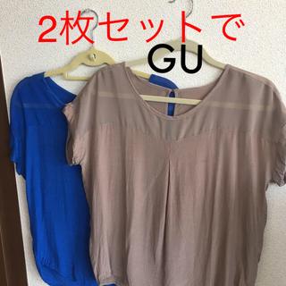 ジーユー(GU)の2色セット (Tシャツ(半袖/袖なし))