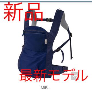 モンベル(mont bell)の★新品★モンベル ポケッタブルベビーキャリア ミッドナイトブルー(抱っこひも/おんぶひも)