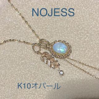 NOJESS - アガット/agete /NOJESS K10オパールチャーム