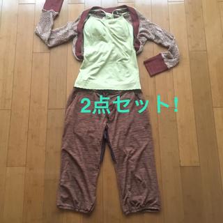 Real Stone リアルストーンお得2点セット★ヨガウェア ボレロ&ボトムス(ヨガ)