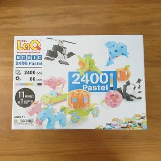 Laq  ベーシック pastel 2400  パステル 新品 未開封