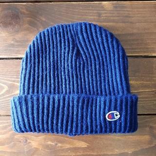 チャンピオン(Champion)のChampion ニット帽子 ブルー(ニット帽/ビーニー)