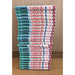 ハクセンシャ(白泉社)のフルーツバスケット 全巻 + ファンブック 猫(全巻セット)