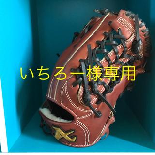 【中古美品】ATOMS(アトムズ)硬式外野手グローブ