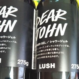 LUSH - LUSH ディアジョンシャワージェル
