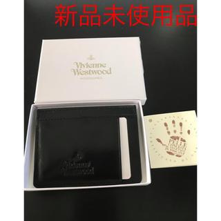 ヴィヴィアンウエストウッド(Vivienne Westwood)の父の日に! VivienneWestwood  定期入れ 新品未使用 (名刺入れ/定期入れ)