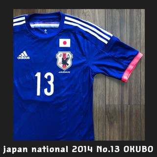 アディダス(adidas)の【美品】日本代表 No.13 大久保嘉人(ウェア)