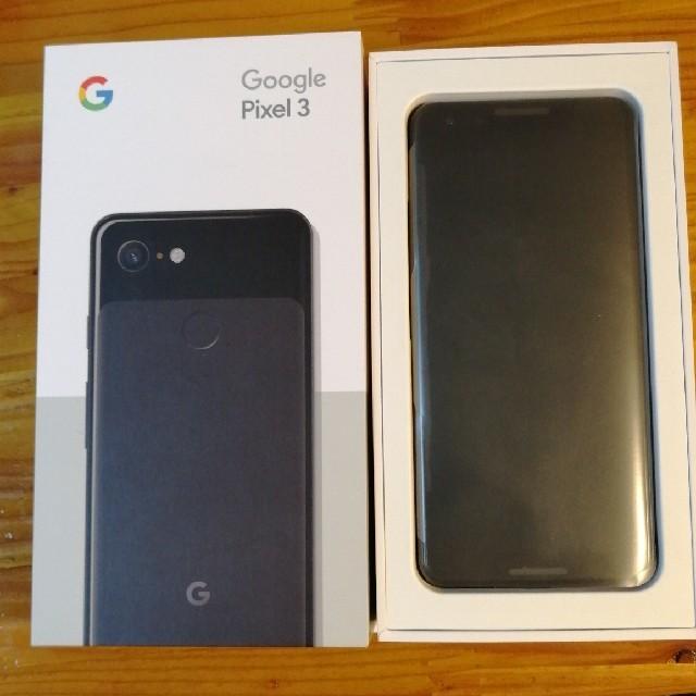 ANDROID(アンドロイド)のgoogle pixel3 64GB ブラック新品未使用 simフリー ok スマホ/家電/カメラのスマートフォン/携帯電話(スマートフォン本体)の商品写真