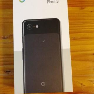 google pixel3 64GB ブラック新品未使用 simフリー ok