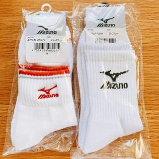 ミズノ(MIZUNO)のミズノ 靴下(ソックス)
