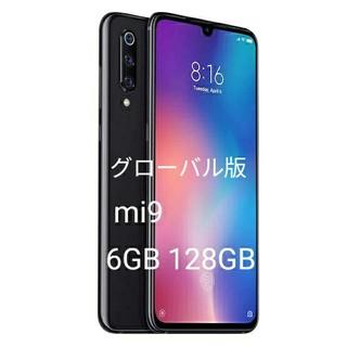 【新品未開封】Xiaomi Mi 9 6+128 黒 2