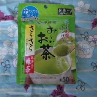伊藤園 - お~い お茶  粉末  50杯分