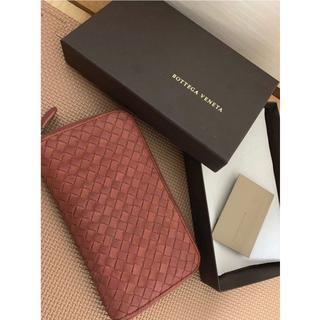 ボッテガヴェネタ(Bottega Veneta)のBOTTEGA VENETA ボッテガ イントレチャート 財布 ブラウン (財布)