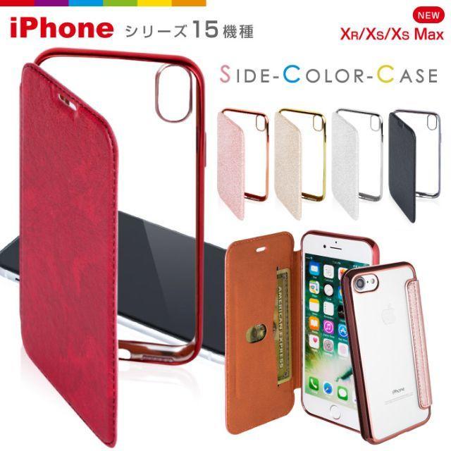 iphone x ケース クリア ハード | カバー付きTPUケース iPhone8/7 選べる4色+シャイン4色の通販 by TKストアー |ラクマ