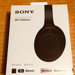 SONY - 即購入OK SONY WH-1000XM3 ヘッドホン 新品未使用品