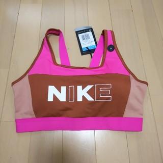 ナイキ(NIKE)の最終価格 ナイキ NIKE 最新作スポーツブラ ブラトップ ブラジャー インナー(ブラ)
